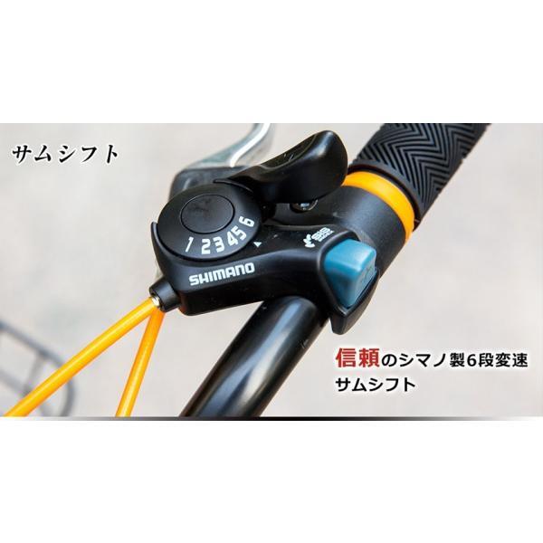 折りたたみ自転車 20インチ 軽量 カゴ付き 荷台付き 一年安心保障 シマノ6段変速 鍵 ライト付 送料無料|iofficejp|08