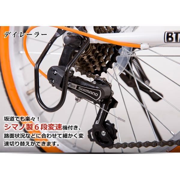 折りたたみ自転車 20インチ 軽量 カゴ付き 荷台付き 一年安心保障 シマノ6段変速 鍵 ライト付 送料無料|iofficejp|09