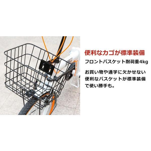 折りたたみ自転車 20インチ 軽量 カゴ付き 荷台付き 一年安心保障 シマノ6段変速 鍵 ライト付 送料無料|iofficejp|10