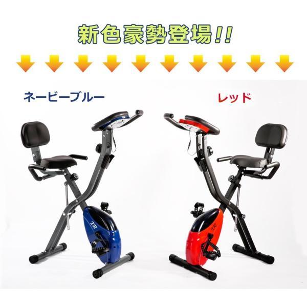 エアロバイク 折りたたみ フィットネスバイク 静音 1年保証  4色 マグネット式 背もたれ 折り畳み ダイエット 送料無料|iofficejp|04