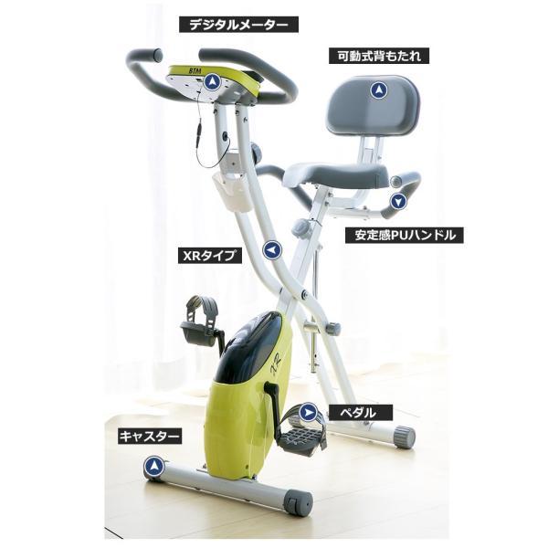 エアロバイク 折りたたみ フィットネスバイク 静音 1年保証  4色 マグネット式 背もたれ 折り畳み ダイエット 送料無料|iofficejp|07