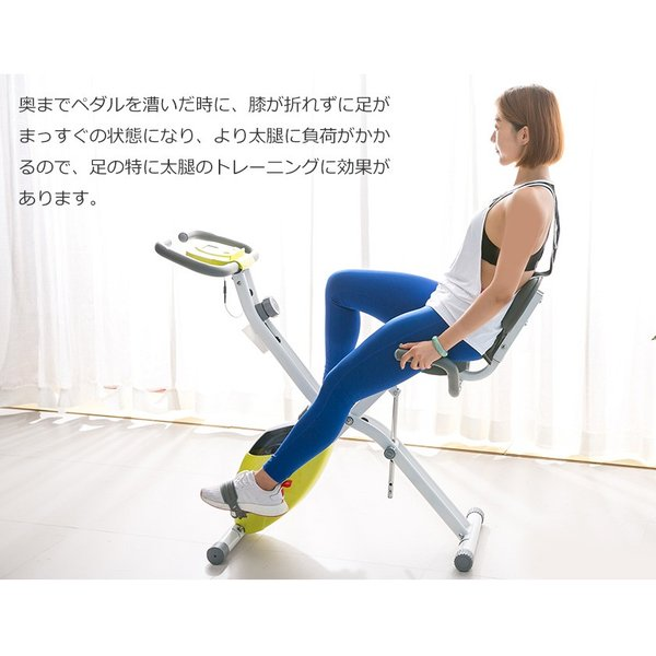 エアロバイク 折りたたみ フィットネスバイク 静音 1年保証  4色 マグネット式 背もたれ 折り畳み ダイエット 送料無料|iofficejp|10