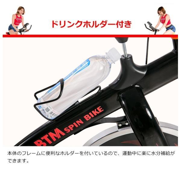 スピンバイク フィットネスバイク フライホイール 10kg 静音 家庭用 室内用 1年安心保証 本格トレーニング ルームランナー エアロバイク|iofficejp|12