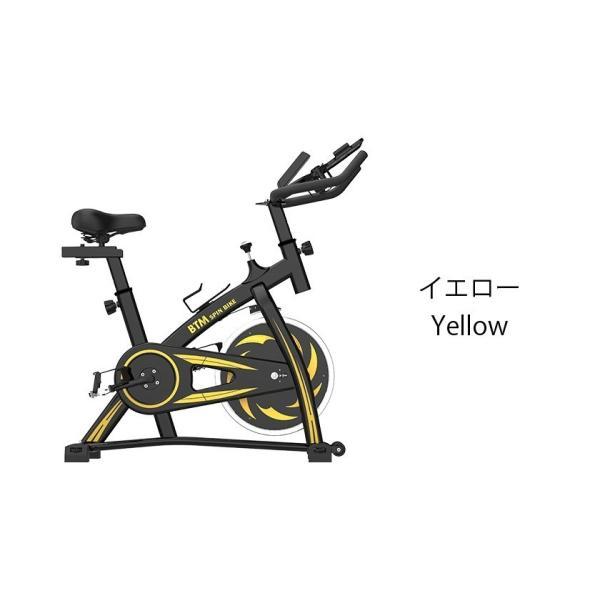 スピンバイク フィットネスバイク フライホイール 10kg 静音 家庭用 室内用 1年安心保証 本格トレーニング ルームランナー エアロバイク|iofficejp|04