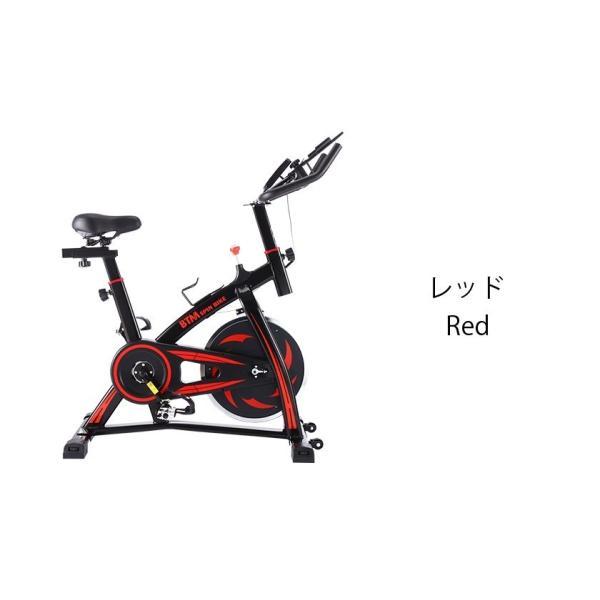 スピンバイク フィットネスバイク フライホイール 10kg 静音 家庭用 室内用 1年安心保証 本格トレーニング ルームランナー エアロバイク|iofficejp|05