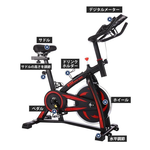 スピンバイク フィットネスバイク フライホイール 10kg 静音 家庭用 室内用 1年安心保証 本格トレーニング ルームランナー エアロバイク|iofficejp|07