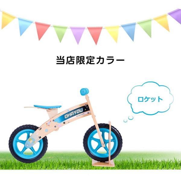「お買い物3,000円以上で100円offクーポン」「あすつく」 子供用自転車  バランスバイク ペダルなし プレゼント 12インチ ランニングバイク おもちゃ|iofficejp|02