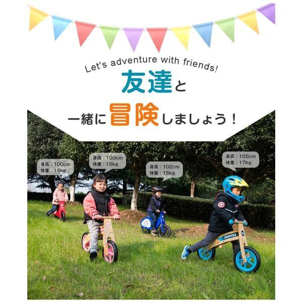 「お買い物3,000円以上で100円offクーポン」「あすつく」 子供用自転車  バランスバイク ペダルなし プレゼント 12インチ ランニングバイク おもちゃ|iofficejp|11