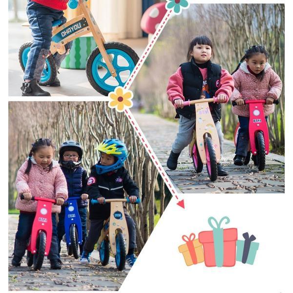 「お買い物3,000円以上で100円offクーポン」「あすつく」 子供用自転車  バランスバイク ペダルなし プレゼント 12インチ ランニングバイク おもちゃ|iofficejp|13