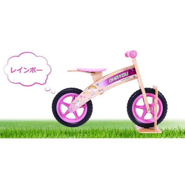 「お買い物3,000円以上で100円offクーポン」「あすつく」 子供用自転車  バランスバイク ペダルなし プレゼント 12インチ ランニングバイク おもちゃ|iofficejp|03