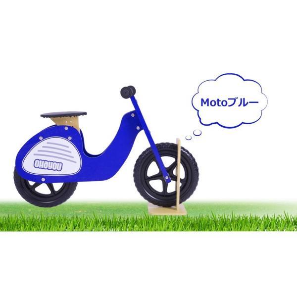 「お買い物3,000円以上で100円offクーポン」「あすつく」 子供用自転車  バランスバイク ペダルなし プレゼント 12インチ ランニングバイク おもちゃ|iofficejp|04