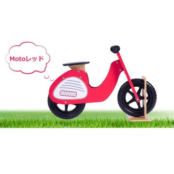 「お買い物3,000円以上で100円offクーポン」「あすつく」 子供用自転車  バランスバイク ペダルなし プレゼント 12インチ ランニングバイク おもちゃ|iofficejp|05