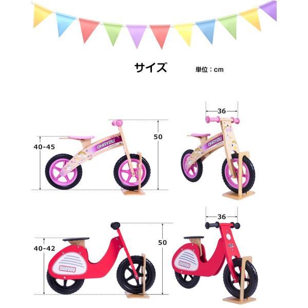 「お買い物3,000円以上で100円offクーポン」「あすつく」 子供用自転車  バランスバイク ペダルなし プレゼント 12インチ ランニングバイク おもちゃ|iofficejp|06