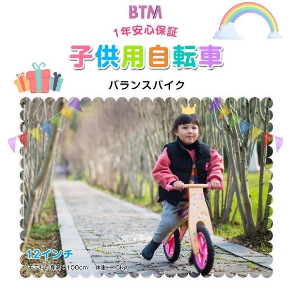 「お買い物3,000円以上で100円offクーポン」「あすつく」 子供用自転車  バランスバイク ペダルなし プレゼント 12インチ ランニングバイク おもちゃ|iofficejp|07