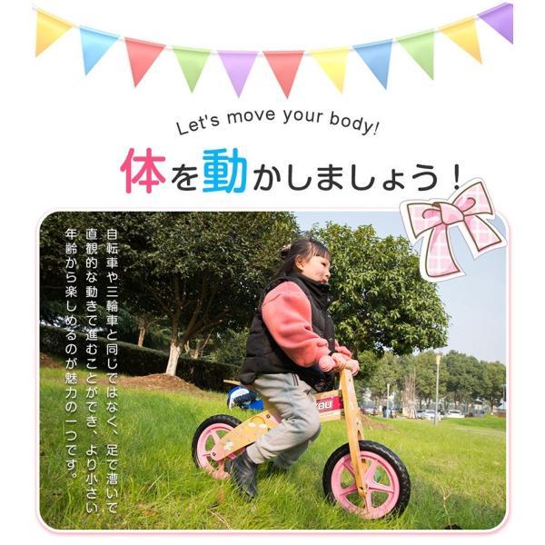「お買い物3,000円以上で100円offクーポン」「あすつく」 子供用自転車  バランスバイク ペダルなし プレゼント 12インチ ランニングバイク おもちゃ|iofficejp|09