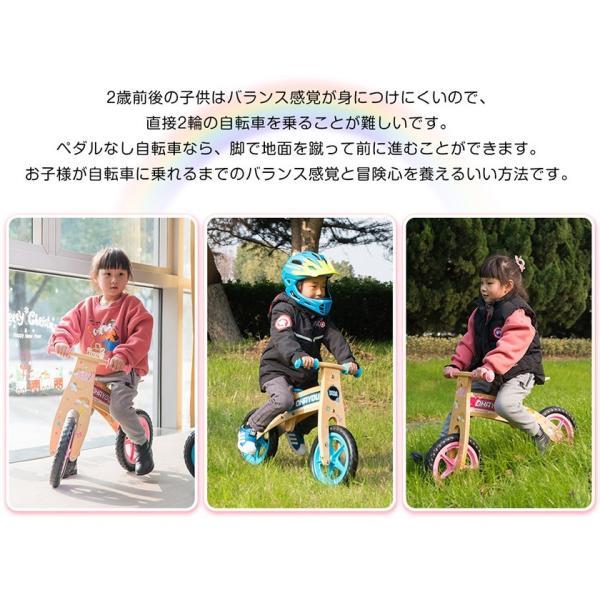 「お買い物3,000円以上で100円offクーポン」「あすつく」 子供用自転車  バランスバイク ペダルなし プレゼント 12インチ ランニングバイク おもちゃ|iofficejp|10