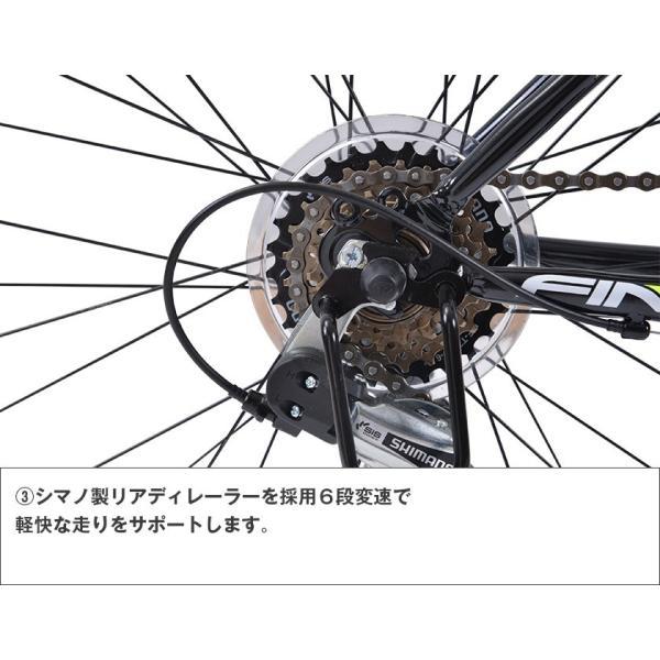 クロスバイク SHIMANO 自転車 26インチ シマノ製6段ギア カギ付き 変速 メンズ レディース おしゃれ 通勤 通学 街乗り 送料無料|iofficejp|11