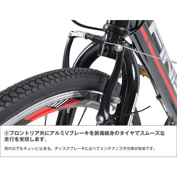 クロスバイク SHIMANO 自転車 26インチ シマノ製6段ギア カギ付き 変速 メンズ レディース おしゃれ 通勤 通学 街乗り 送料無料|iofficejp|12