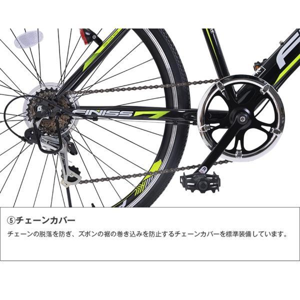 クロスバイク SHIMANO 自転車 26インチ シマノ製6段ギア カギ付き 変速 メンズ レディース おしゃれ 通勤 通学 街乗り 送料無料|iofficejp|13