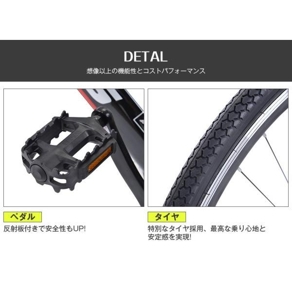 クロスバイク SHIMANO 自転車 26インチ シマノ製6段ギア カギ付き 変速 メンズ レディース おしゃれ 通勤 通学 街乗り 送料無料|iofficejp|14