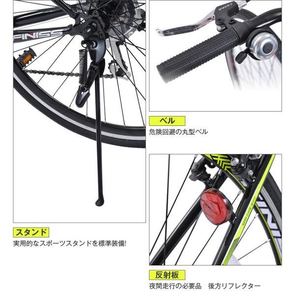 クロスバイク SHIMANO 自転車 26インチ シマノ製6段ギア カギ付き 変速 メンズ レディース おしゃれ 通勤 通学 街乗り 送料無料|iofficejp|15