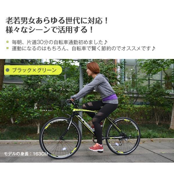 クロスバイク SHIMANO 自転車 26インチ シマノ製6段ギア カギ付き 変速 メンズ レディース おしゃれ 通勤 通学 街乗り 送料無料|iofficejp|17