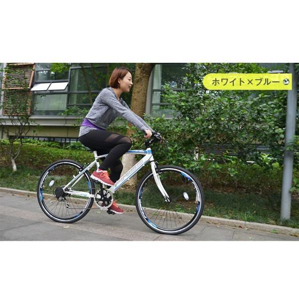 クロスバイク SHIMANO 自転車 26インチ シマノ製6段ギア カギ付き 変速 メンズ レディース おしゃれ 通勤 通学 街乗り 送料無料|iofficejp|19