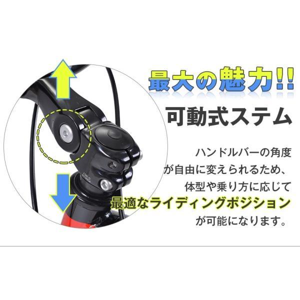 クロスバイク SHIMANO 自転車 26インチ シマノ製6段ギア カギ付き 変速 メンズ レディース おしゃれ 通勤 通学 街乗り 送料無料|iofficejp|20