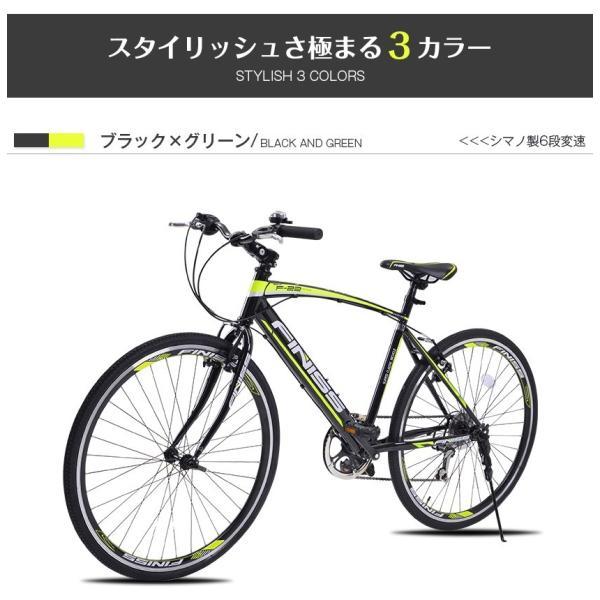 クロスバイク SHIMANO 自転車 26インチ シマノ製6段ギア カギ付き 変速 メンズ レディース おしゃれ 通勤 通学 街乗り 送料無料|iofficejp|03