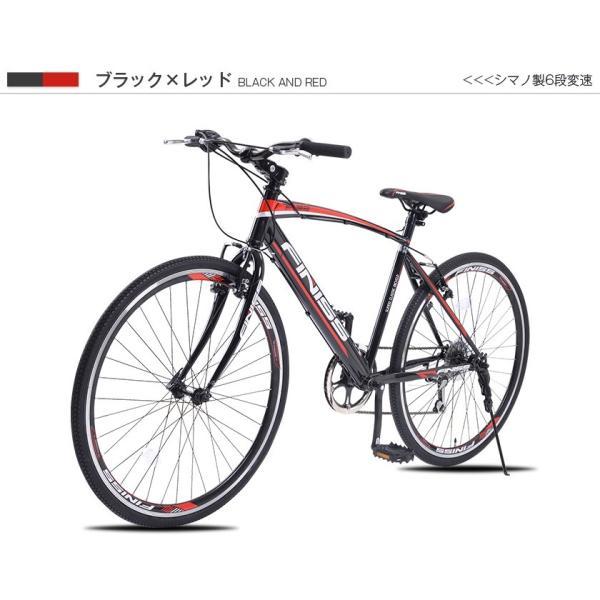 クロスバイク SHIMANO 自転車 26インチ シマノ製6段ギア カギ付き 変速 メンズ レディース おしゃれ 通勤 通学 街乗り 送料無料|iofficejp|04