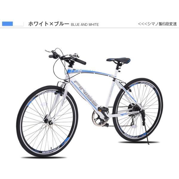 クロスバイク SHIMANO 自転車 26インチ シマノ製6段ギア カギ付き 変速 メンズ レディース おしゃれ 通勤 通学 街乗り 送料無料|iofficejp|05