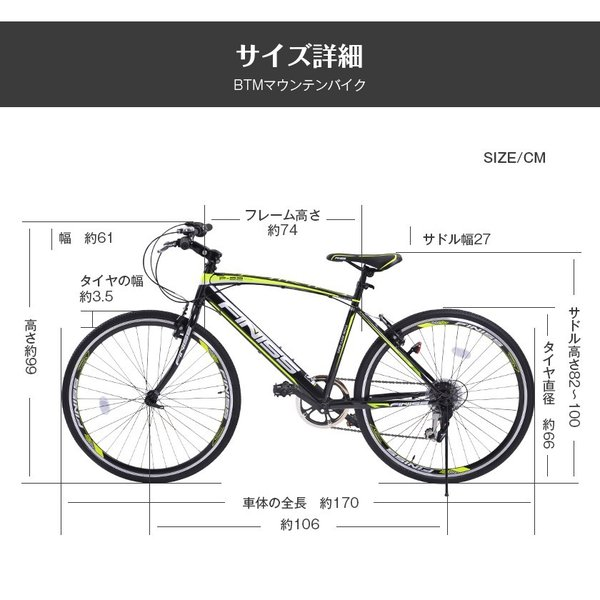 クロスバイク SHIMANO 自転車 26インチ シマノ製6段ギア カギ付き 変速 メンズ レディース おしゃれ 通勤 通学 街乗り 送料無料|iofficejp|06