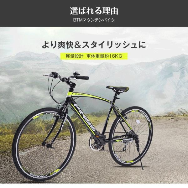 クロスバイク SHIMANO 自転車 26インチ シマノ製6段ギア カギ付き 変速 メンズ レディース おしゃれ 通勤 通学 街乗り 送料無料|iofficejp|08