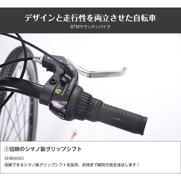 クロスバイク SHIMANO 自転車 26インチ シマノ製6段ギア カギ付き 変速 メンズ レディース おしゃれ 通勤 通学 街乗り 送料無料|iofficejp|09