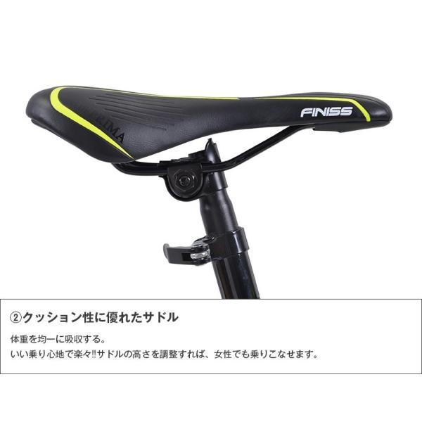 クロスバイク SHIMANO 自転車 26インチ シマノ製6段ギア カギ付き 変速 メンズ レディース おしゃれ 通勤 通学 街乗り 送料無料|iofficejp|10