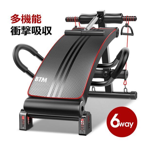 腹筋トレーニングベンチ  デクラインベンチ  インクラインベンチ  フラットベンチ ホームジム  振動吸収 ダンベル 有酸素運動