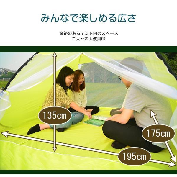キャンプテント ワンタッチ 軽量 UVカット 簡単テント 送料無料 簡易 日よけ ピクニック 4人用  |iofficejp|11