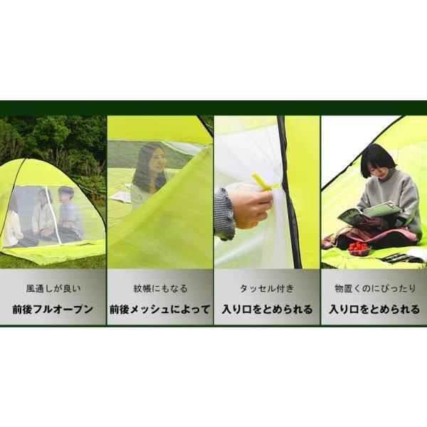 キャンプテント ワンタッチ 軽量 UVカット 簡単テント 送料無料 簡易 日よけ ピクニック 4人用  |iofficejp|12