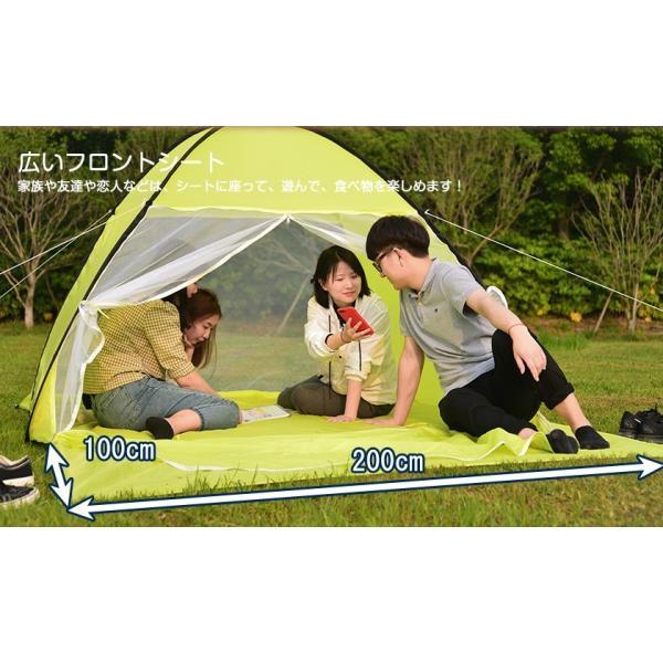 キャンプテント ワンタッチ 軽量 UVカット 簡単テント 送料無料 簡易 日よけ ピクニック 4人用  |iofficejp|13