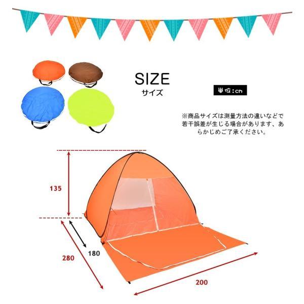 キャンプテント ワンタッチ 軽量 UVカット 簡単テント 送料無料 簡易 日よけ ピクニック 4人用  |iofficejp|03