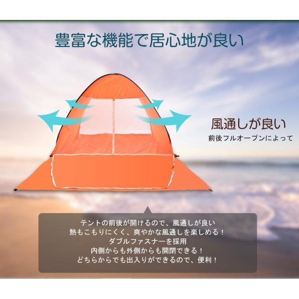 キャンプテント ワンタッチ 軽量 UVカット 簡単テント 送料無料 簡易 日よけ ピクニック 4人用  |iofficejp|04