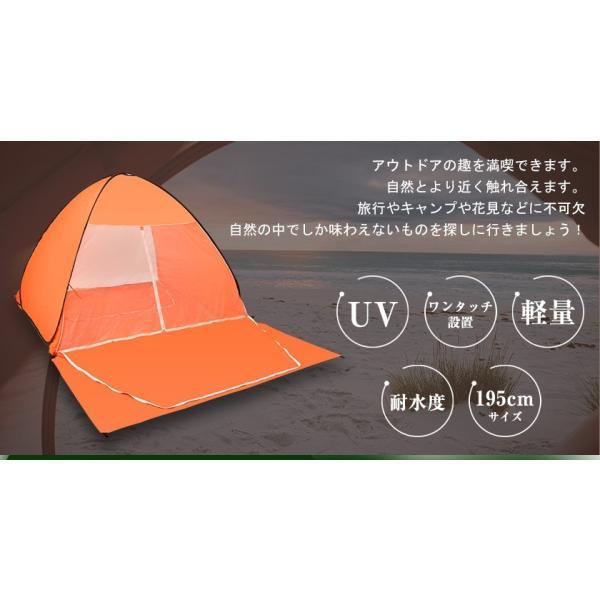 キャンプテント ワンタッチ 軽量 UVカット 簡単テント 送料無料 簡易 日よけ ピクニック 4人用  |iofficejp|05