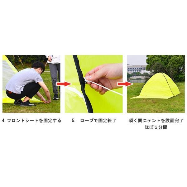 キャンプテント ワンタッチ 軽量 UVカット 簡単テント 送料無料 簡易 日よけ ピクニック 4人用  |iofficejp|10