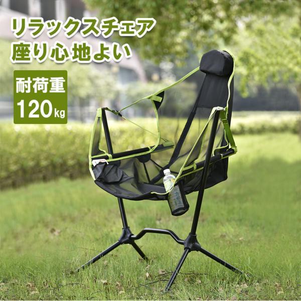 【新発売記念価格】アウトドアチェア スウィング ハンモック椅子 キャンプチェア 軽量 折りたたみ  コンパクト アルミ キャンプ 椅子 イス 携帯 チェアー