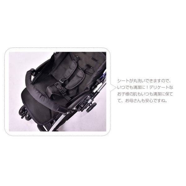 ベビーカー 折りたたみ 両対面 コンパクト 軽量 A型ベビーカー バギー6ヶ月頃から3才まで  メッシュバギー シンプル|iofficejp|15