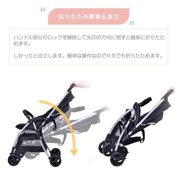 ベビーカー 折りたたみ 両対面 コンパクト 軽量 A型ベビーカー バギー6ヶ月頃から3才まで  メッシュバギー シンプル|iofficejp|10