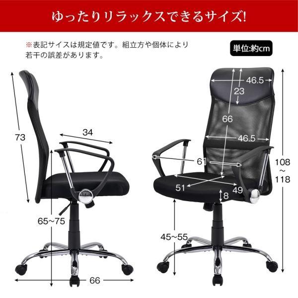 オフィスチェア チェア メッシュ デスクチェアー パソコンチェア|iofficejp|03
