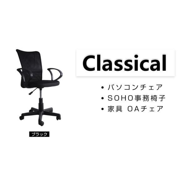 チェア オフィスチェア パソコンチェア 肘付き メッシュ 送料無料 椅子 事務椅子 360度回転 通気性 耐久性抜群 腰当て あすつく iofficejp 02