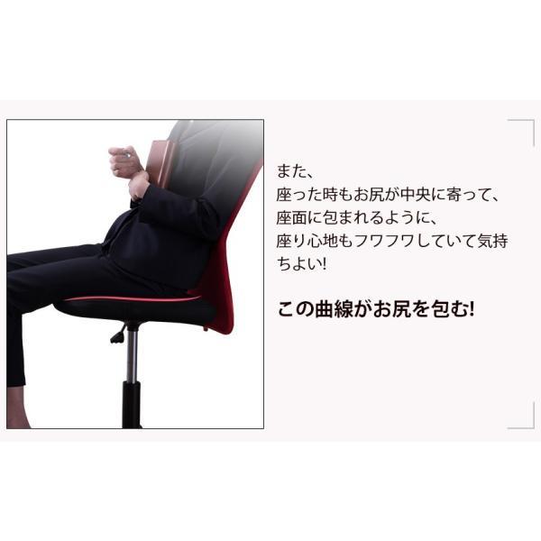 チェア オフィスチェア パソコンチェア 肘付き メッシュ 送料無料 椅子 事務椅子 360度回転 通気性 耐久性抜群 腰当て あすつく iofficejp 11