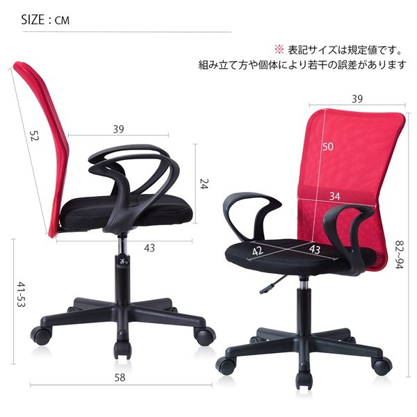 チェア オフィスチェア パソコンチェア 肘付き メッシュ 送料無料 椅子 事務椅子 360度回転 通気性 耐久性抜群 腰当て あすつく iofficejp 04